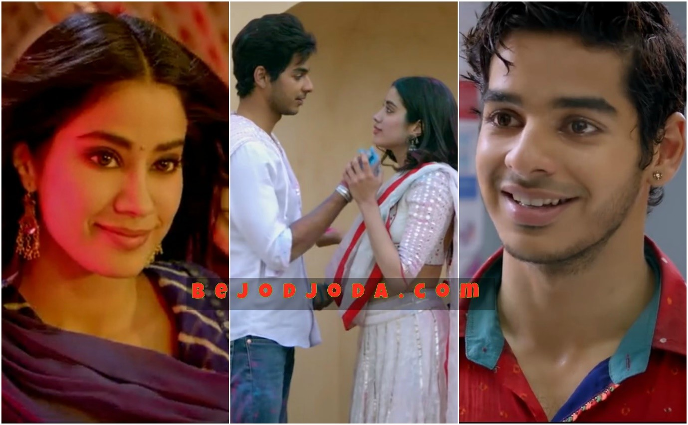 Ishan Khattar and Janhvi Kapoor in film Dhadak