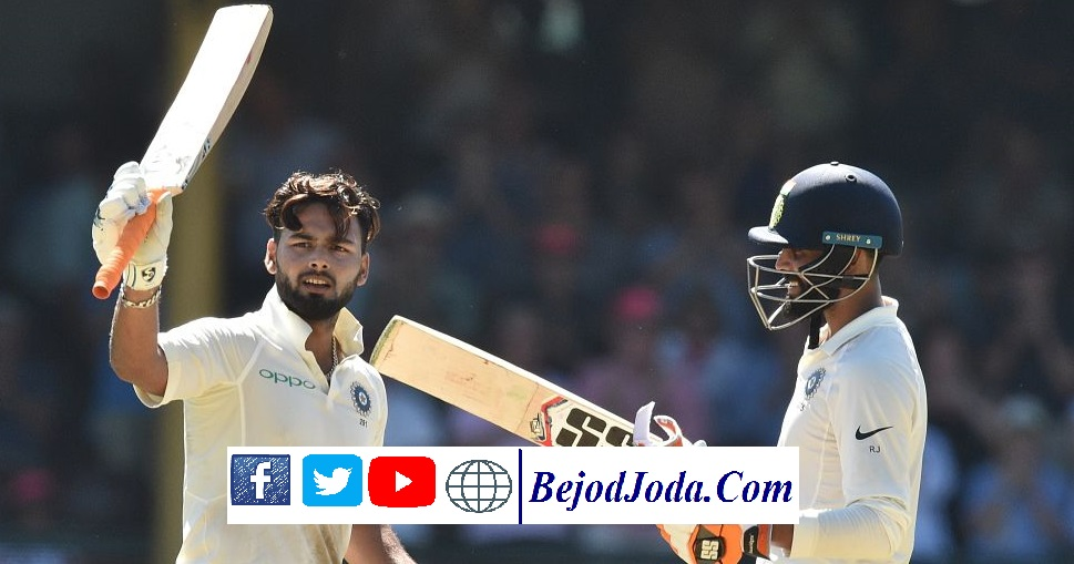 India batsman Rishabh Pant (L) celebrates his century with Ravindra Jadeja (R) on the second day of the fourth and final cricket Test against Australia at the Sydney Cricket Ground on January 4, 2019. Bejod Joda Sports