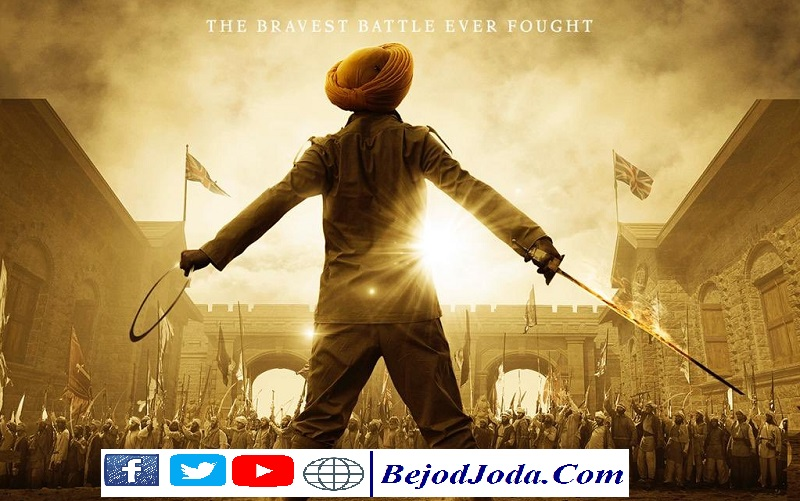 Kesari Trailer Review