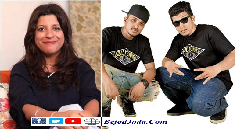 Zoya-Akhtar-with-divine-and-naezy