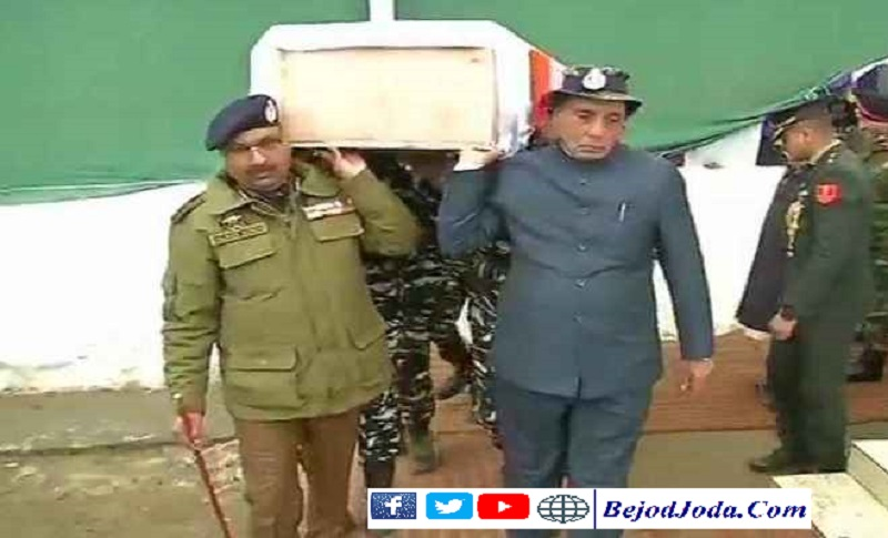 rajnath singh paying tribute to pulwama martyrs